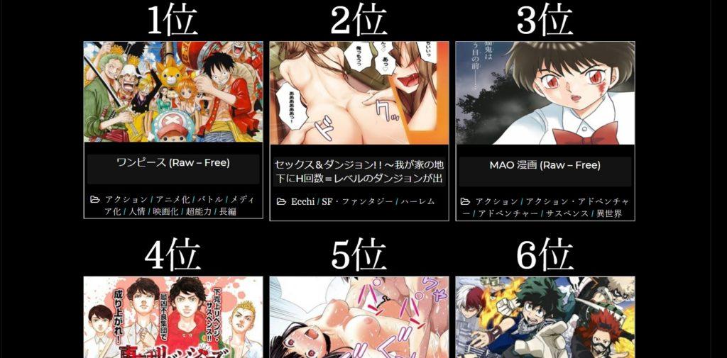 Manga1001